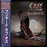 Click here for more info about 'Ozzy Osbourne - Blizzard Of Ozz + obi'