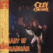 Click here for more info about 'Ozzy Osbourne - Diary Of A Madman + Flyer'
