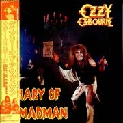 Click here for more info about 'Ozzy Osbourne - Diary Of A Madman'