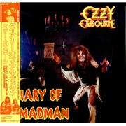 Ozzy Osbourne Diary Of A Madman Japan vinyl LP