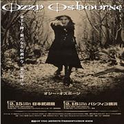Click here for more info about 'Ozzy Osbourne - Japan Concerts 2002'