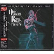 Ozzy Osbourne Randy Rhoads Tribute Japan CD album Promo