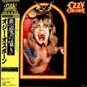 Click here for more info about 'Ozzy Osbourne - Speak Of The Devil + 7