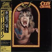 Click here for more info about 'Ozzy Osbourne - Speak Of The Devil - Complete'