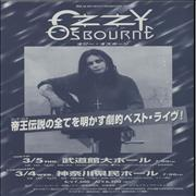 Click here for more info about 'Ozzy Osbourne - The Ozzman Cometh Promo Stickers, Handbill & Tour Flyer'