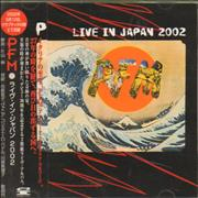 Click here for more info about 'P.F.M. - Live In Japan 2002'