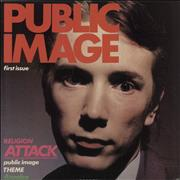 Click here for more info about 'P.I.L. - Public Image - Clear Vinyl'