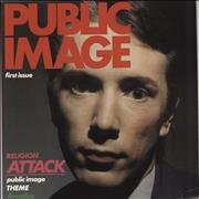 Click here for more info about 'P.I.L. - Public Image - First Issue - 180gm'