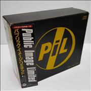 Click here for more info about 'P.I.L. - Public Image Limited 1'