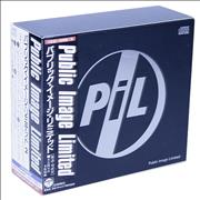 Click here for more info about 'P.I.L. - Public Image Limited 2'
