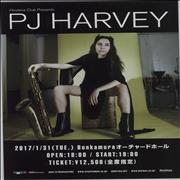 Click here for more info about 'P.J. Harvey - Live In Tokyo 2017'