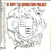 Click here for more info about 'P.J. Harvey - The Hope Six Demolition Project'