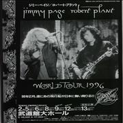 Click here for more info about 'Page & Plant - World Tour 1996 - Pair Of'