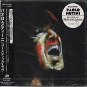 Click here for more info about 'Paolo Nutini - Caustic Love'