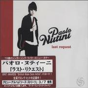 Click here for more info about 'Paolo Nutini - Last Request - Japanese Promo Stickered'