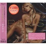 Click here for more info about 'Paris Hilton - Paris Hilton'