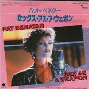 Click here for more info about 'Pat Benatar - Sex As A Weapon - White Label + Insert'