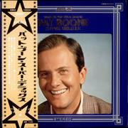 Click here for more info about 'Pat Boone - Pat Boone - Super Deluxe'