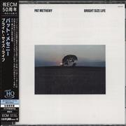 Click here for more info about 'Pat Metheny - Bright Size Life'