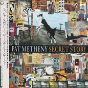 Click here for more info about 'Pat Metheny - Secret Story'