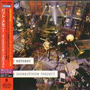 Click here for more info about 'Pat Metheny - The Orchestration Project'