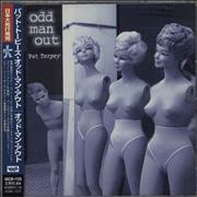 Click here for more info about 'Odd Man Out'