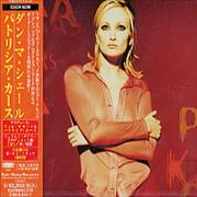 Click here for more info about 'Patricia Kaas - Dans Ma Chair'
