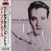 Click here for more info about 'Patricia Kaas - Mademoiselle Chante... - Sealed'