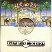 "Patrick Juvet Swiss Kiss UK 12"" vinyl"