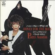 Click here for more info about 'Patti Austin - Honey For The Bees - White label + Insert'