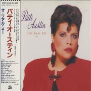 Click here for more info about 'Patti Austin - The Real Me'