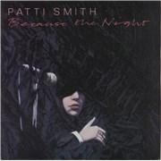 """Patti Smith Because The Night UK 7"""" vinyl"""