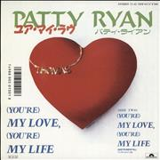 Click here for more info about 'Patty Ryan - (You're) My Love, (You're) My Life - White label + Insert'