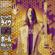 Click here for more info about 'Paul Gilbert - Beehive Live - Tokyo 1999'