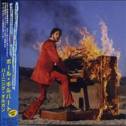 Click here for more info about 'Paul Gilbert - Burning Organ'