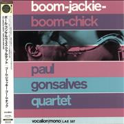 Click here for more info about 'Boom-Jackie-Boom-Chick - 200gm'