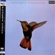 Click here for more info about 'Paul Gonsalves - Humming Bird - 200gm'