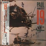 Click here for more info about 'Paul Hardcastle - 19 - Extended Japanese Mix - Autographed'
