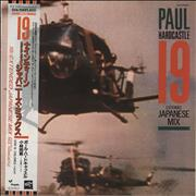 Click here for more info about 'Paul Hardcastle - 19 - Extended Japanese Mix'