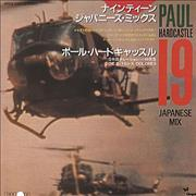 Click here for more info about 'Paul Hardcastle - 19 - Japanese Mix'