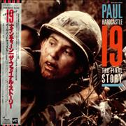 Click here for more info about 'Paul Hardcastle - 19 - The Final Story + Obi & Stickers'