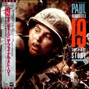 Click here for more info about 'Paul Hardcastle - 19 - The Final Story + Obi'