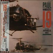 Click here for more info about 'Paul Hardcastle - 19 (Extended Japanese Mix) - White Label + Obi'