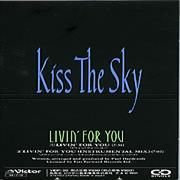 Click here for more info about 'Paul Hardcastle - Livin' For You'
