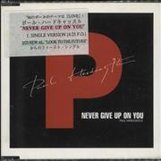 Click here for more info about 'Paul Hardcastle - Never Give Up On You'