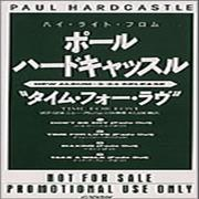 Click here for more info about 'Paul Hardcastle - Time For Love Sampler'