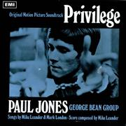 Click here for more info about 'Paul Jones - Privilege - Factory Sample'