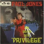 Click here for more info about 'Paul Jones - Privilege E.P.'