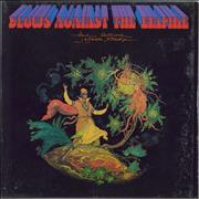 Click here for more info about 'Paul Kantner - Blows Against The Empire - Black Label'
