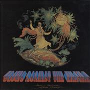 Click here for more info about 'Paul Kantner - Blows Against The Empire - EX'